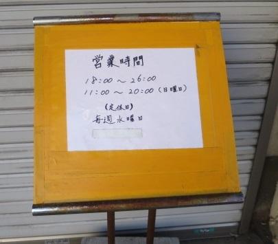 wada-ra4.jpg