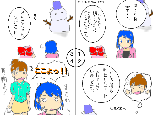 20180124000512f60.png