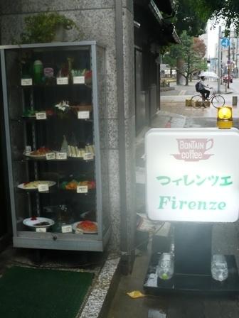 フィレンツェ:外観1