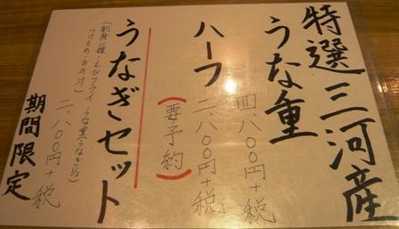 ひかり食堂:メニュー3
