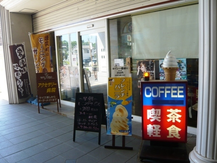 喫茶ギンマジョ:外観