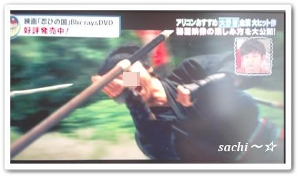 アカデミーナイト7☆
