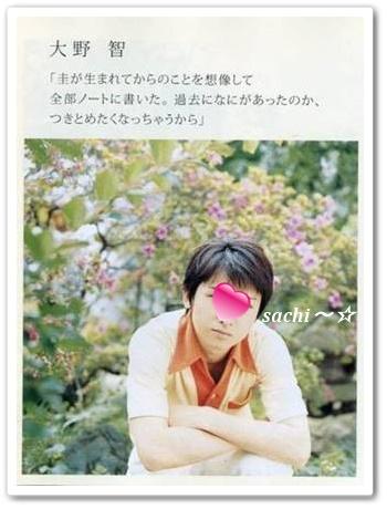 TRUE WEST5☆