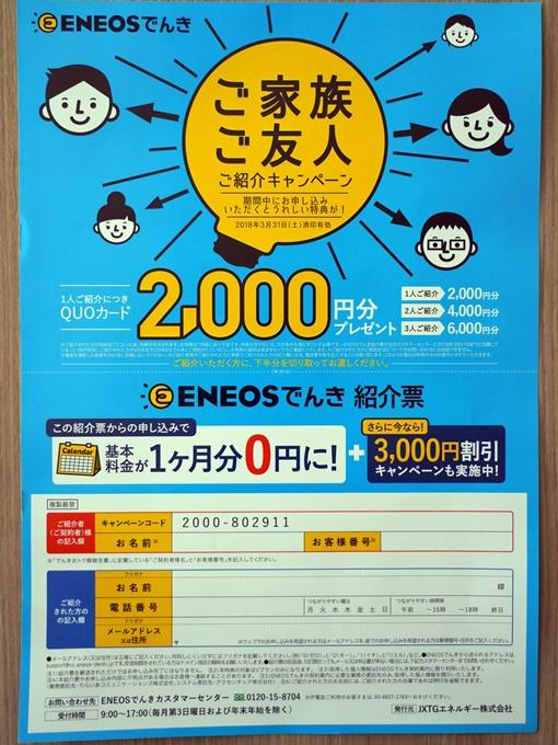 blogDSC03238.jpg