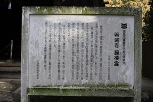 箸蔵寺14