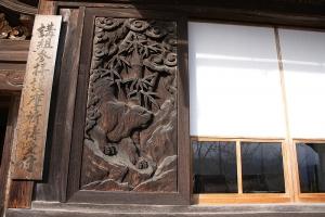 箸蔵寺17