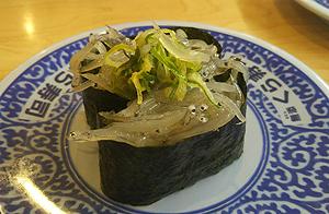 18節分のくら寿司1