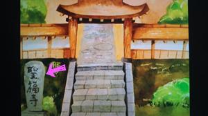 和尚と山芋2