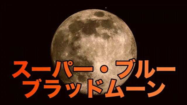 moon_0131-1-640x360.jpg