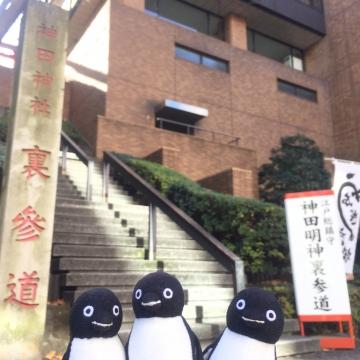 20180103-神田明神 (3)