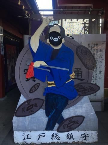 20180103-神田明神 (2)