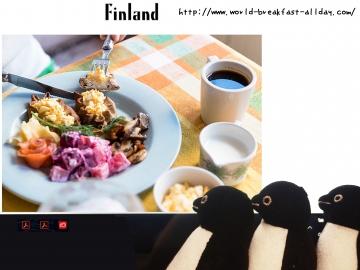 20180121-フィンランド (2)