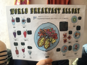 20180127-WORLD BREAKFAST ALLDAY (4)