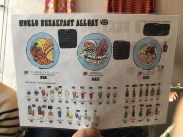 20180127-WORLD BREAKFAST ALLDAY (5)