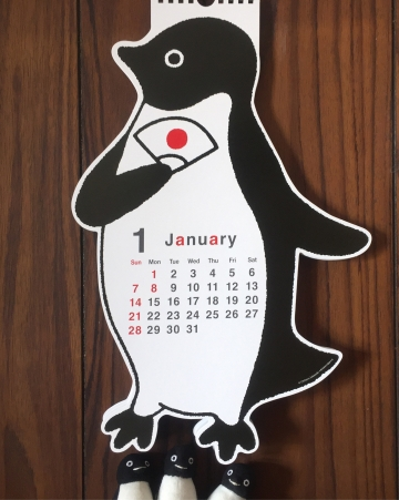 201801-カレンダー-加工