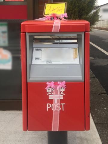 20180211-郵便ポスト-加工