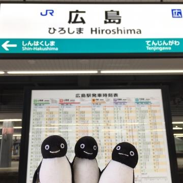 20180217-広島へ (8)