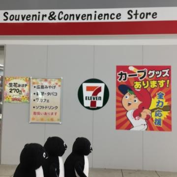20180217-広島へ (7)