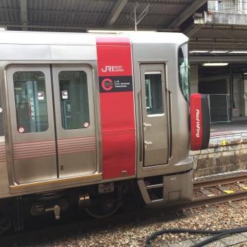 20180217-広島へ (10)