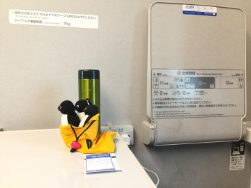 20180217-広島へ (2)-加工