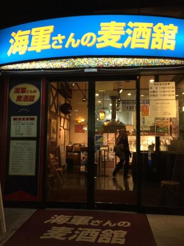 20180217-呉ビール (5)
