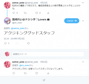 180203-1.png