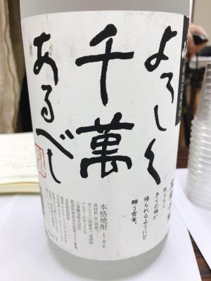 10(takasu).jpg