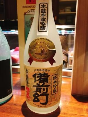 sake5(syuhan)_2018011101372182d.jpg