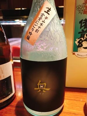 sake6(syuhan)_2018011101372368c.jpg
