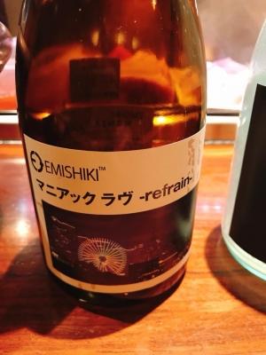 sake7(syuhan)_20180111013724f7e.jpg