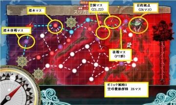 E-4海域マップ3-1