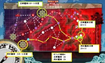 E-4海域マップ4西村-志摩