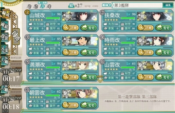 E-4海域西村艦隊編成