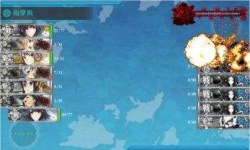 E-4海域一本目ゲージ破壊 扶桑ねぇさま