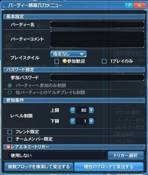 呪いのボタン2