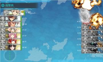E-1ラスダン