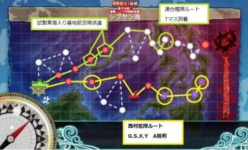 E-2海域マップ