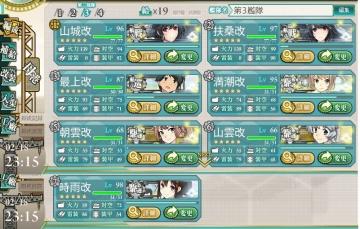 E-2西村艦隊編成