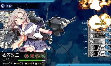 E-3フィニッシュ 衣笠さん