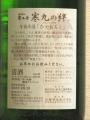 20171201_菅名岳03