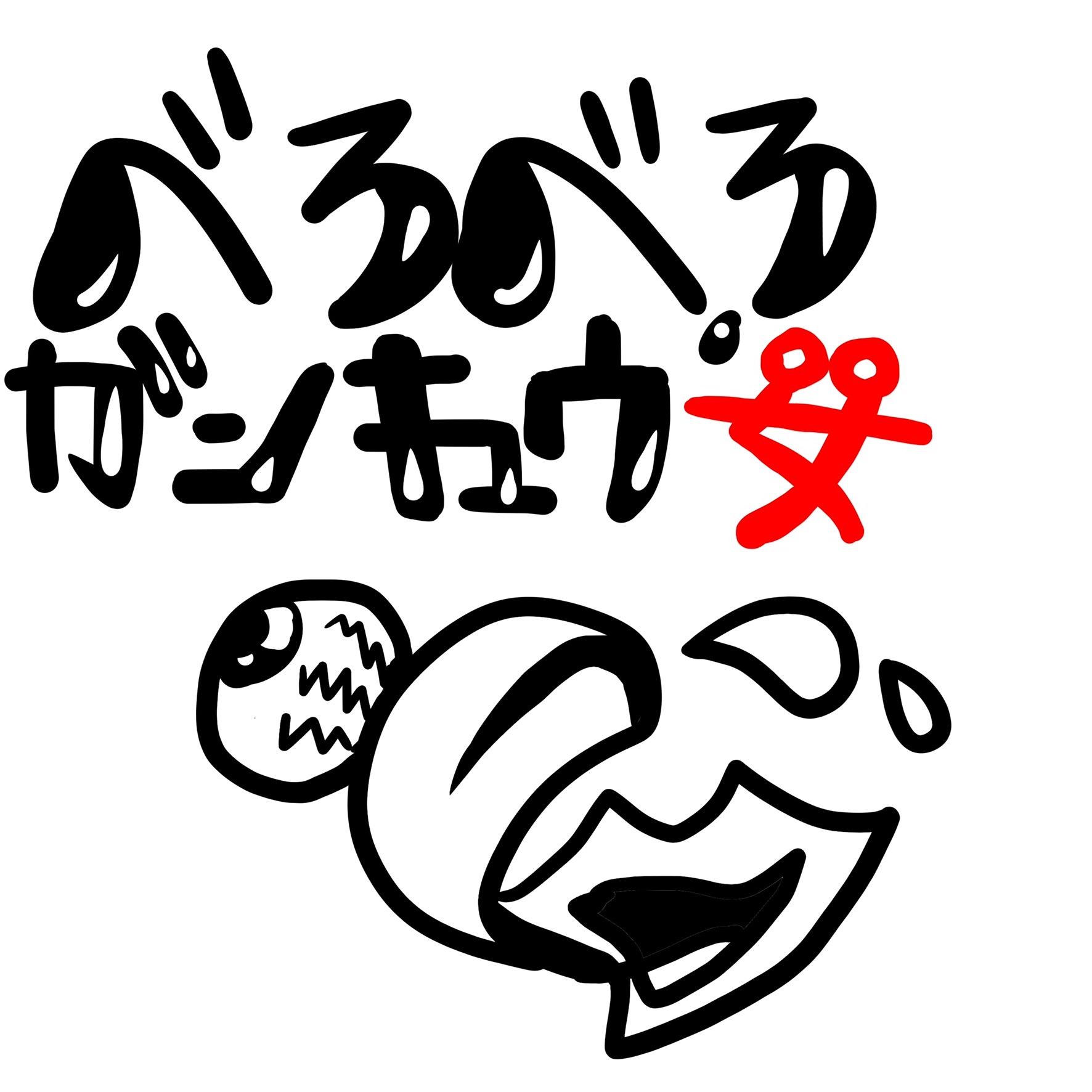 berobero_logo.jpg