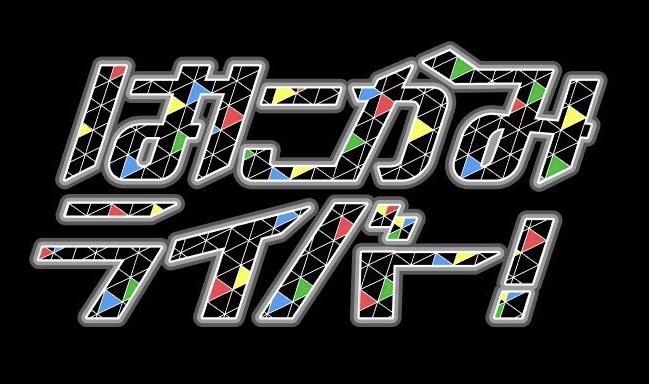 hanikami_logo.jpg