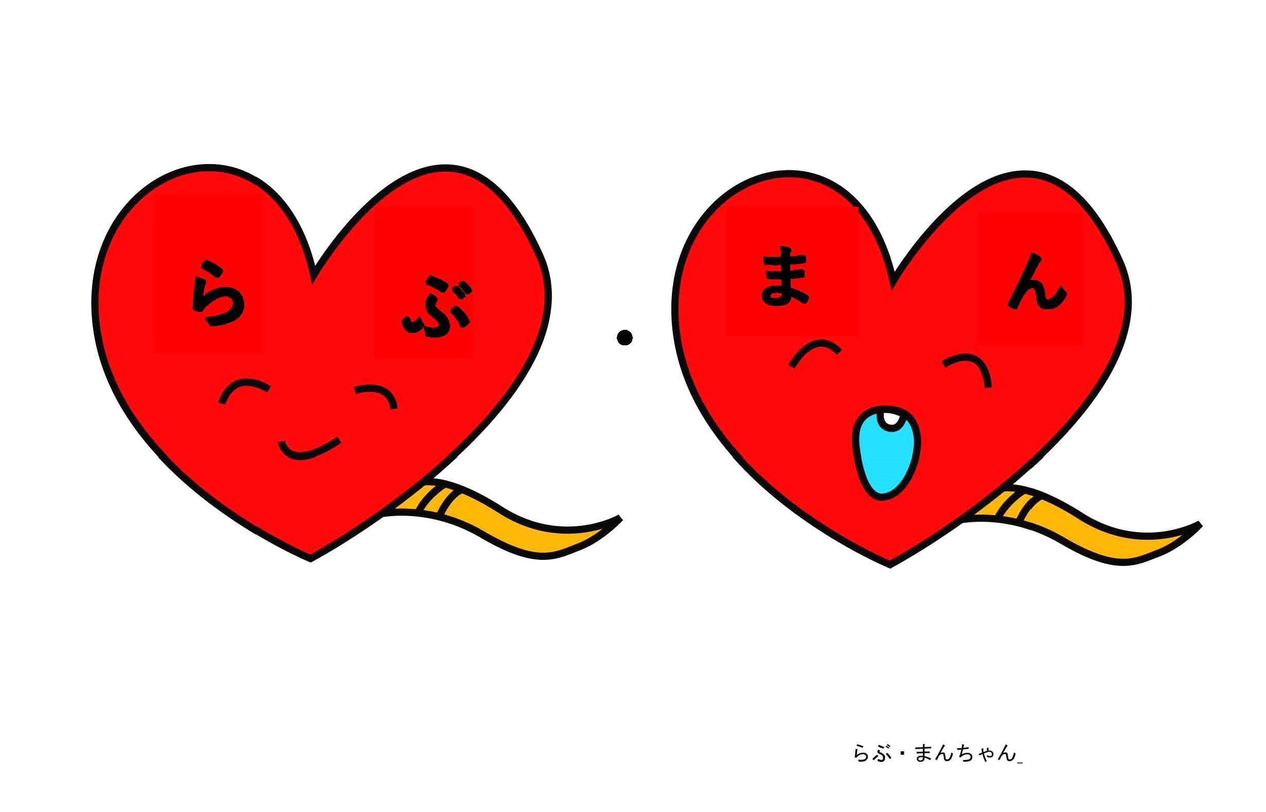 love_logo.jpg