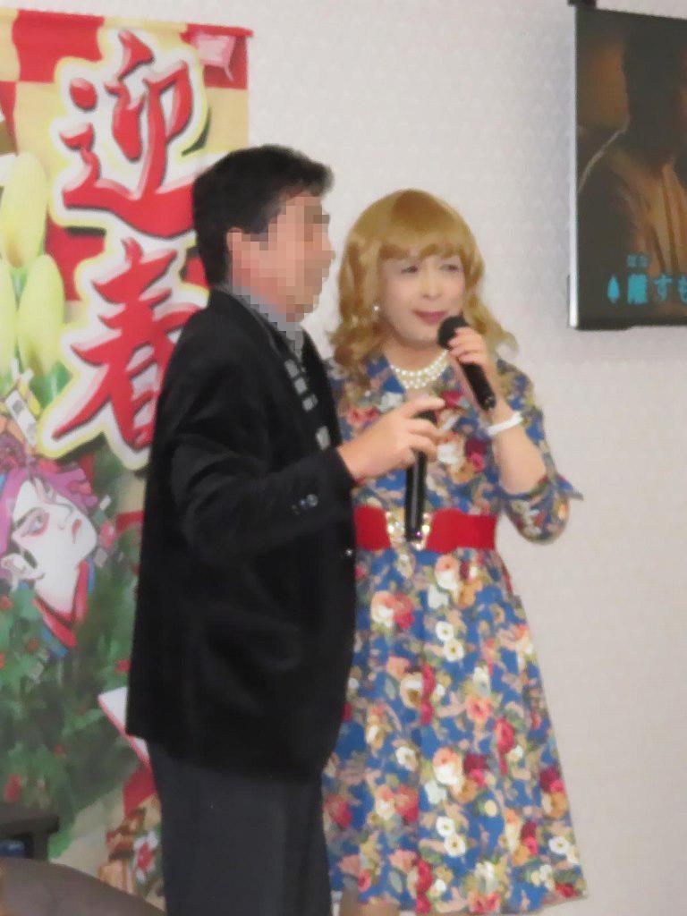 花柄ワンピ赤ベルト新春カラオケ(6)