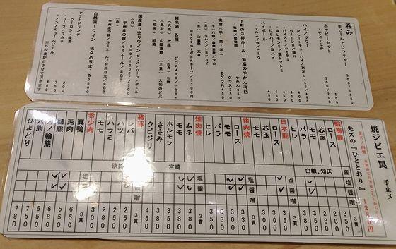 P_20171202_205953_vHDR_Auto - コピー