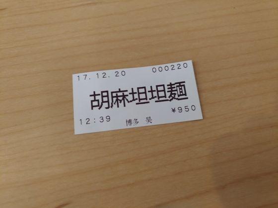 P_20171220_124342_vHDR_Auto - コピー