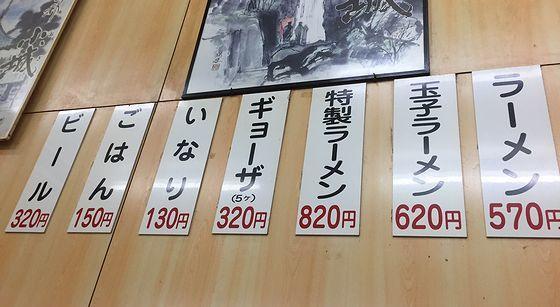 IMG_5708-1 - コピー
