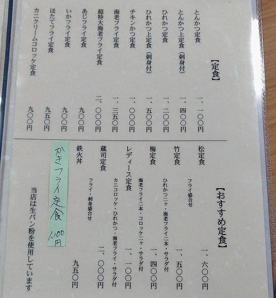 P_20180120_174506_vHDR_Auto - コピー