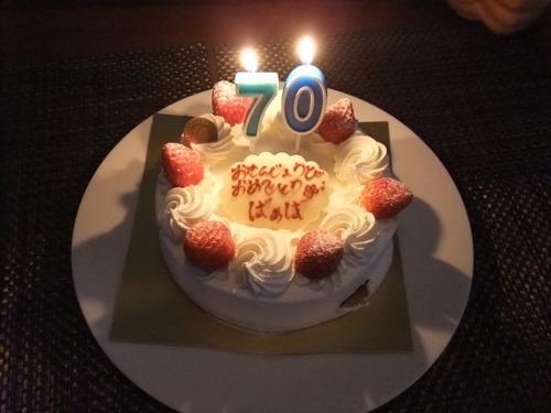 170211birthday_cake