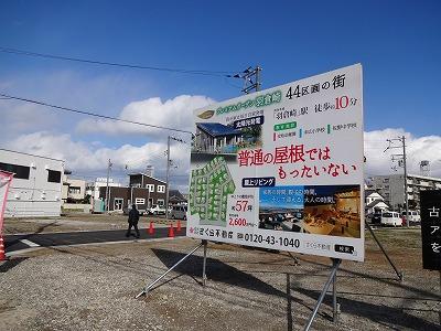 羽倉崎の地鎮祭04